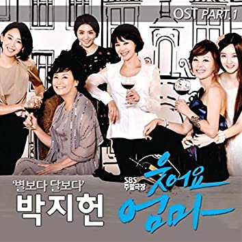 SMILE MOM OST Part.1