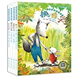 WDFDZSW Libros Infantiles bilingües Chinos e ingleses, Libros de imágenes en inglés, Libros de Historias de iluminación, Libros para niños 8 Libros