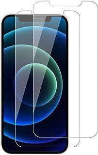 【2枚セット】iPhone 12 mini ガラスフィルム iPhone 12 mini 液晶保護フイルム 日本製素材旭硝子製/9H硬度/3DTouch対応/99%透過率/自動吸着/スクラッチ防止/気泡ゼロ/防指紋・防水・耐油・飛散防止処理 5...