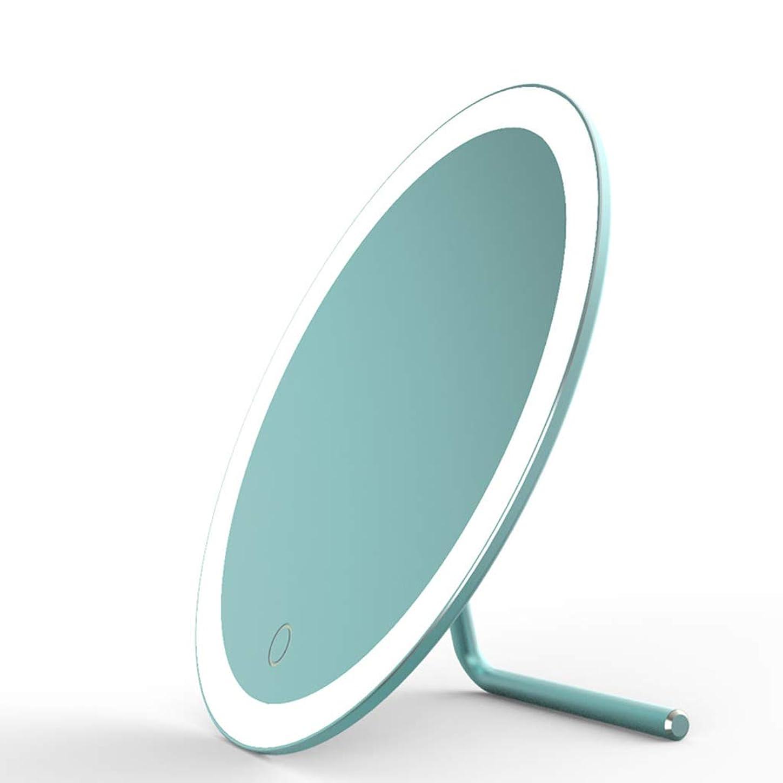 ホイットニーモネ男アルミ化粧鏡LED 180°回転タッチコントロールUSB充電ギフトミラー誕生日プレゼント、ローズゴールド、ブルー blue