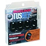 KYO-EI [ 協永産業 ] Bull Lock TUSKEY [ M12XP1.25 ] フ゛ラック [ 個数:4P ] [ 品番 ] T603B