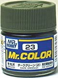 Toys 4 U 7777 MR Hobby Color C23 Dark Green 2 Paint 10ml /Item# G4W8B-48Q20670