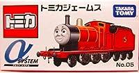 トミカ《機関車トーマス》ジェームズ05 αシステム