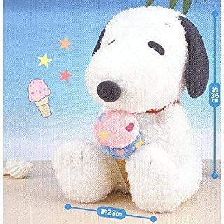 "Snoopy Peanuts 14"" Tall Stuffed Plush Doll with Ice Cream"