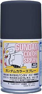 GSIクレオス ガンダムカラースプレー MSファントムグレー ガンプラ専用色 スプレー塗料 SG15