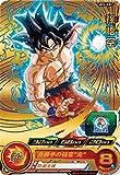 スーパードラゴンボールヒーローズ PCS13-01 孫悟空
