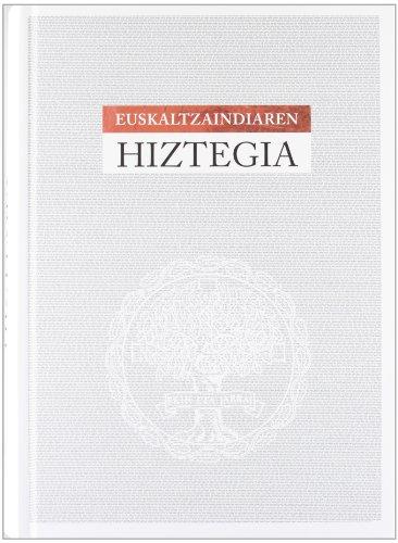 Euskaltzaindiaren hiztegia (Hiztegiak)