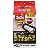 ニトムズ スペアテープ コロコロ ハイグレード強接着スカットカット 200専用 カーペット対応 10m 2巻入 200mm幅サイズ C4319