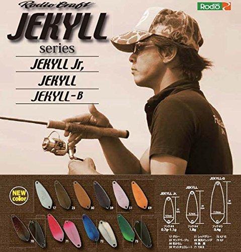 追加カラー! ロデオクラフト ジキル(JEKYLL) ・39マットチョコレート ジキル(1.8g)