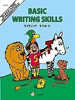 BASIC WRITING SKILLS  ライティングドリル