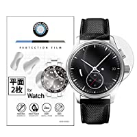 (27mm 平面 2枚)腕時計用風防保護フィルム 平面ガラス/プラスチック/液晶対応、傷防止、視認性UP、指紋つきにくい