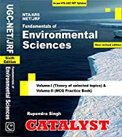 Fundamentals of Environmental Sciences, Theory & MCQ Practice Book, Sixth edition
