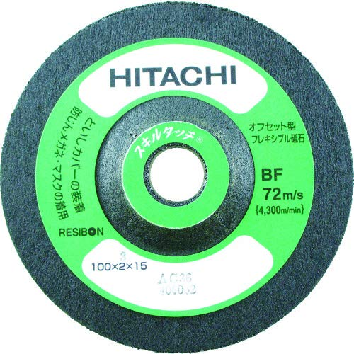 日立工機 ハイコーキ スキルタッチ 100mm×2×15 AC120 20入 00939665