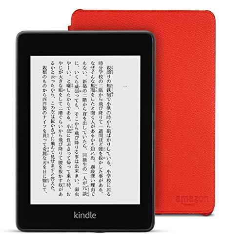 Kindle Paperwhite wifi 32GB 電子書籍リーダー (純正カバー レザー パンチレッド 付き)