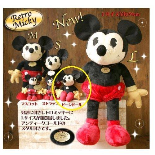 [Disney / Disney] retro Mickey Bean Doll (028051-12) stuffed (Nakajima C) (japan import)