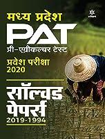 Madhya Pradesh Solved Papers PAT Pravesh Pariksha 2020