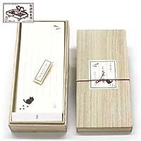 和詩倶楽部桐箱吉兆箋黒ねこ箋 (KC-008)美濃和紙便箋4種各25枚・封筒20枚入