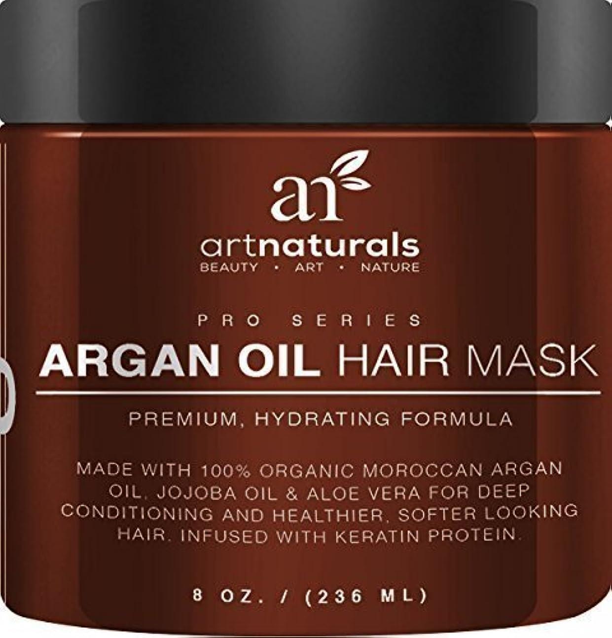 コメンテーター正義起きろアメリカで売れている! アラガンオイル ヘアマスク  (Argan Oil Hair Mask, Deep Conditioner)(海外直送品) [並行輸入品]