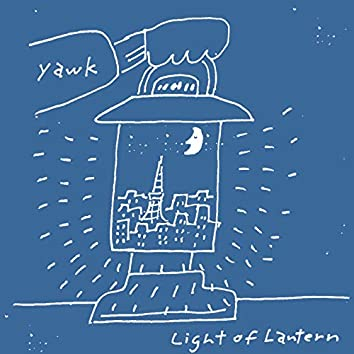 Light of Lantern