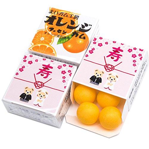 吉松 マルカワガム [ 寿 クマ / オレンジ ] 24個入 結婚式 ウェディング プチギフト 引き出物 引き菓子 メッセージ お菓子 ( 個包装 )