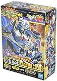 Bandai Netaddiction Dororo Robo Mk2 Keroro Plamo 8 cm Modelo Kit