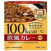 大塚食品 マイサイズ 欧風カレー 150g×30個入