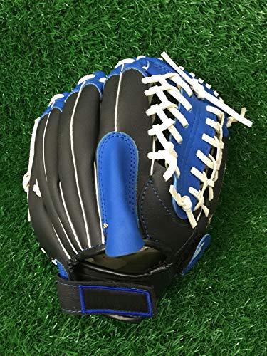 Baseball Batting Handschuhe Torwarthandschuhe Sporthandschuhe PU-Leder 11 Zoll for Erwachsene (Size : 11 inch)