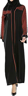 Arabeska Casual Abaya For Women