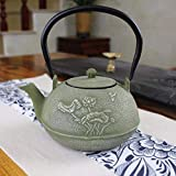 Tetera de hierro fundido, set de tetera, regalo de té de hierro fundido, 1200 ml, juego de té clásico, tetera de hierro para la salud, decoración del hogar