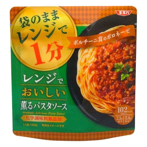 SSK レンジで美味しい 薫るパスタソース ポルチーニ茸のボロネーゼ 1人前(130g)(ミートソース スパゲティソース)(レトルト食品)