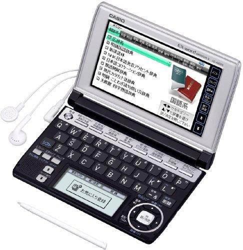 カシオ 電子辞書 エクスワード 多辞書総合モデル XD-A8500BS ブラック×シルバー