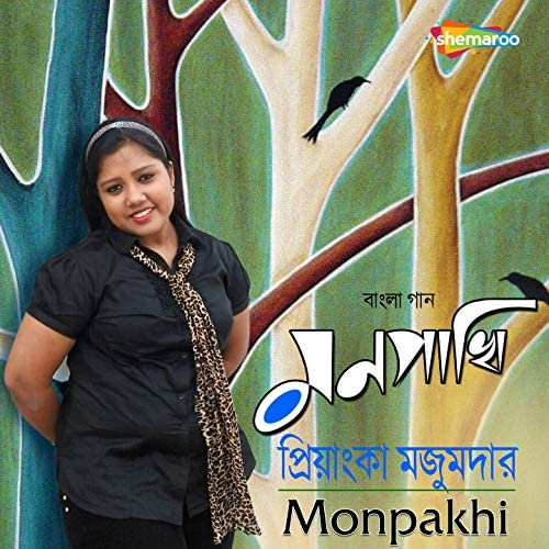Priyanka Majumder