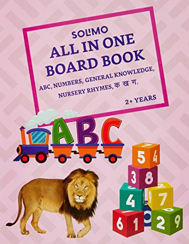 Amazon Brand - Solimo All In One Long Board Book (English and Hindi Alphabet, Numbers, General Knowledge, Nursery Rhymes)