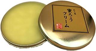 みつろうクリーム 蜜蝋クリーム ミツロウクリーム 天然100% (50g)