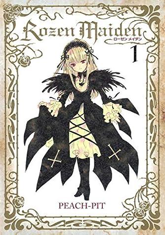 Rozen Maiden 新装版 1 (ヤングジャンプコミックス)