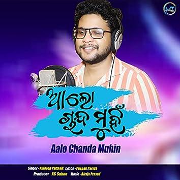 Aalo Chanda Munhin