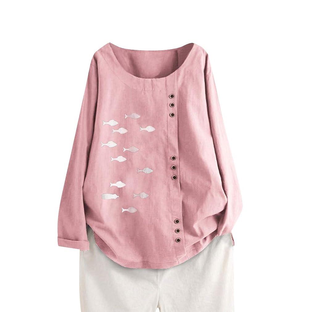 Aguleaph レディース Tシャツ おおきいサイズ 長袖 コットンとリネン 魚のパターン トップス 学生 洋服 お出かけ ワイシャツ 流行り ブラウス 快適な 軽い 柔らかい かっこいい カジュアル シンプル オシャレ 春夏秋