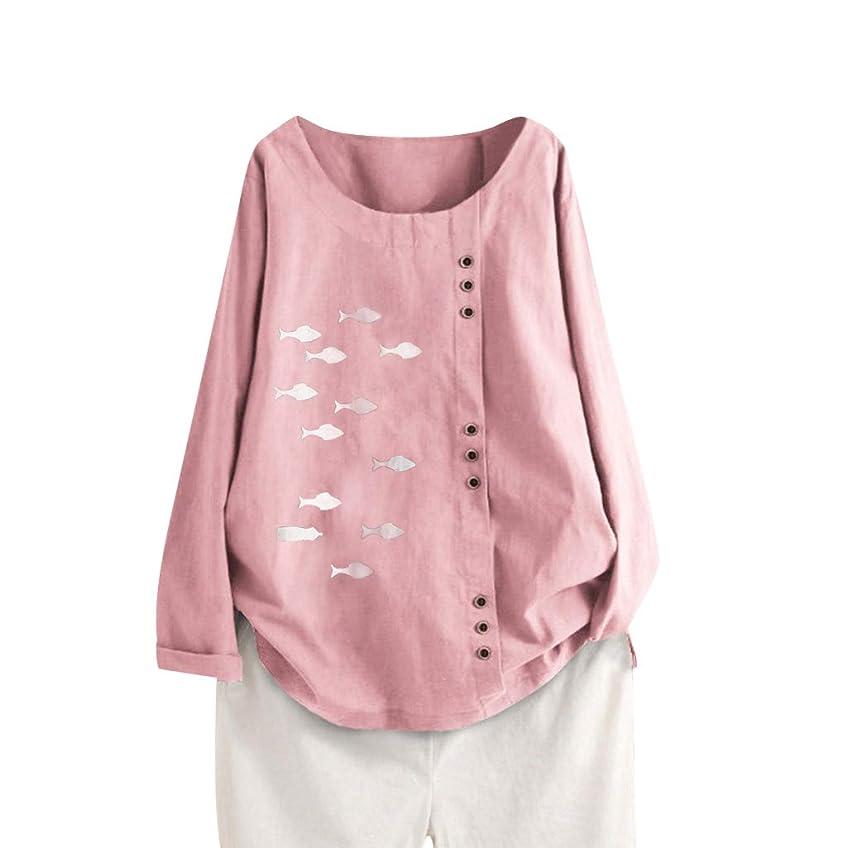 教える書き込み神聖Aguleaph レディース Tシャツ おおきいサイズ 長袖 コットンとリネン 魚のパターン トップス 学生 洋服 お出かけ ワイシャツ 流行り ブラウス 快適な 軽い 柔らかい かっこいい カジュアル シンプル オシャレ 春夏秋