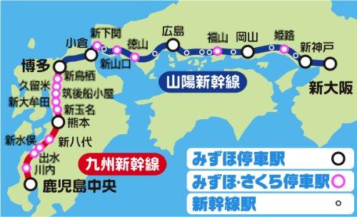 プラレール新幹線さくら高架トンネルセット