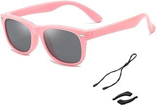 نظارات شمسية مستقطبة واقية من الأشعة فوق البنفسجية للأطفال الصغار من سن 1-2 رياضي
