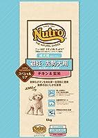 ☆2個セット ニュートロ ナチュラルチョイス スペシャルケア 避妊・去勢犬用 超小型犬用~小型犬用 成犬用 チキン&玄米 6kg×2個セット