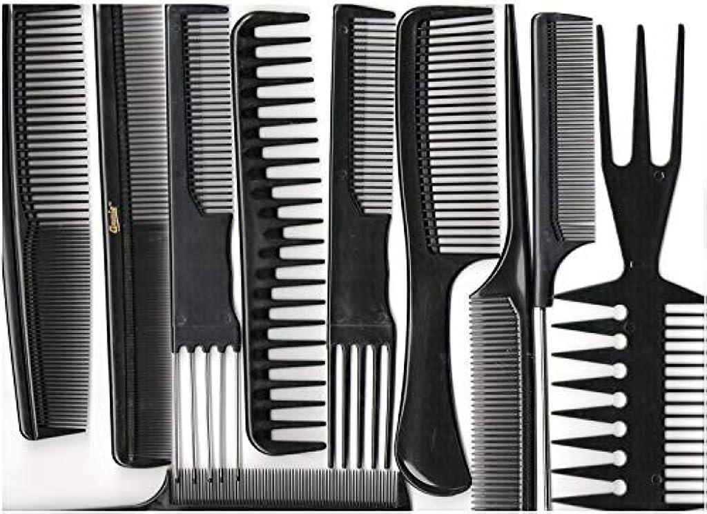 マイル義務養うAnnie Professional Comb Set 10Ct Black [並行輸入品]