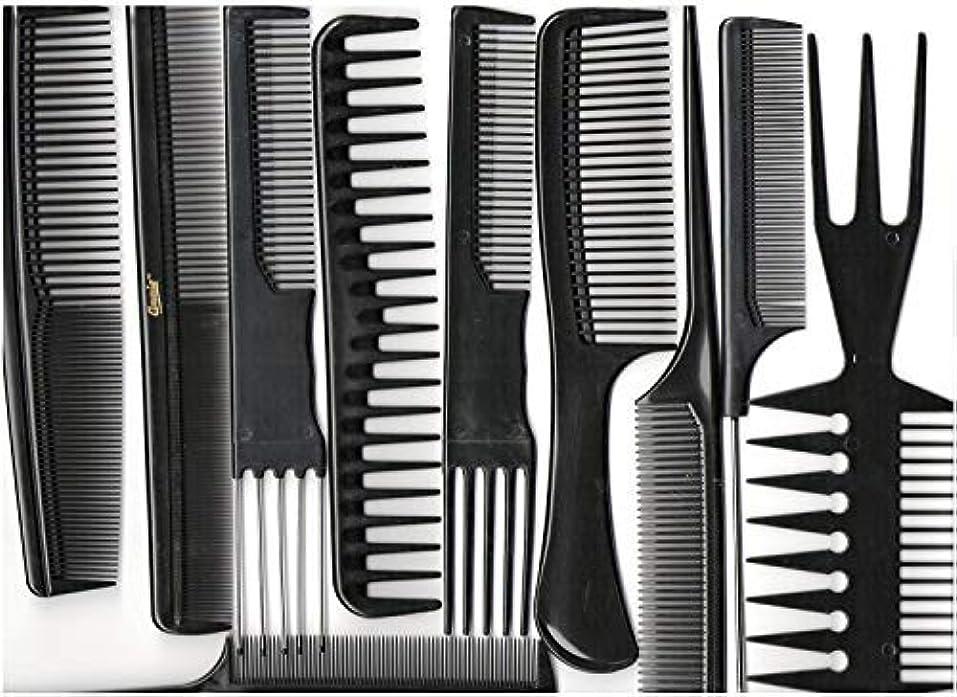 材料略語宿るAnnie Professional Comb Set 10Ct Black [並行輸入品]