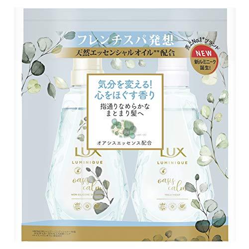 LUX LUMINIQUE OASIS Calm Herbs Pump Pair 450g + 450g Shampoo Set