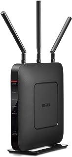 BUFFALO WiFi 無線LAN ルーター WXR-1751DHP2 11ac ac1750 1300+450Mbps デュアルバンド 4LDK 3階建向け 【iPhone8/iPhoneX/iPhoneXS/Amazon Echo メーカー動作確認済み】