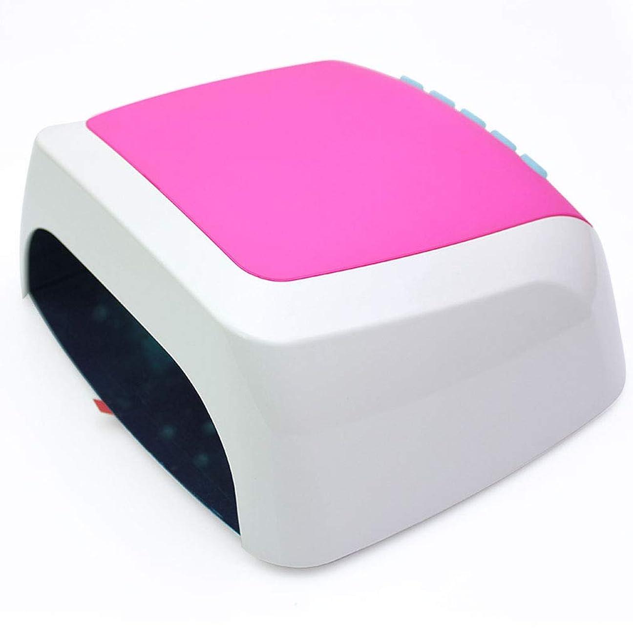 シンボルまた円形インテリジェントランプ機能付きジェルネイルポリッシュシェラックのための48W UV LEDランプネイルドライヤー、オープンデザイン、5ファイルの時間設定と(ピンク)