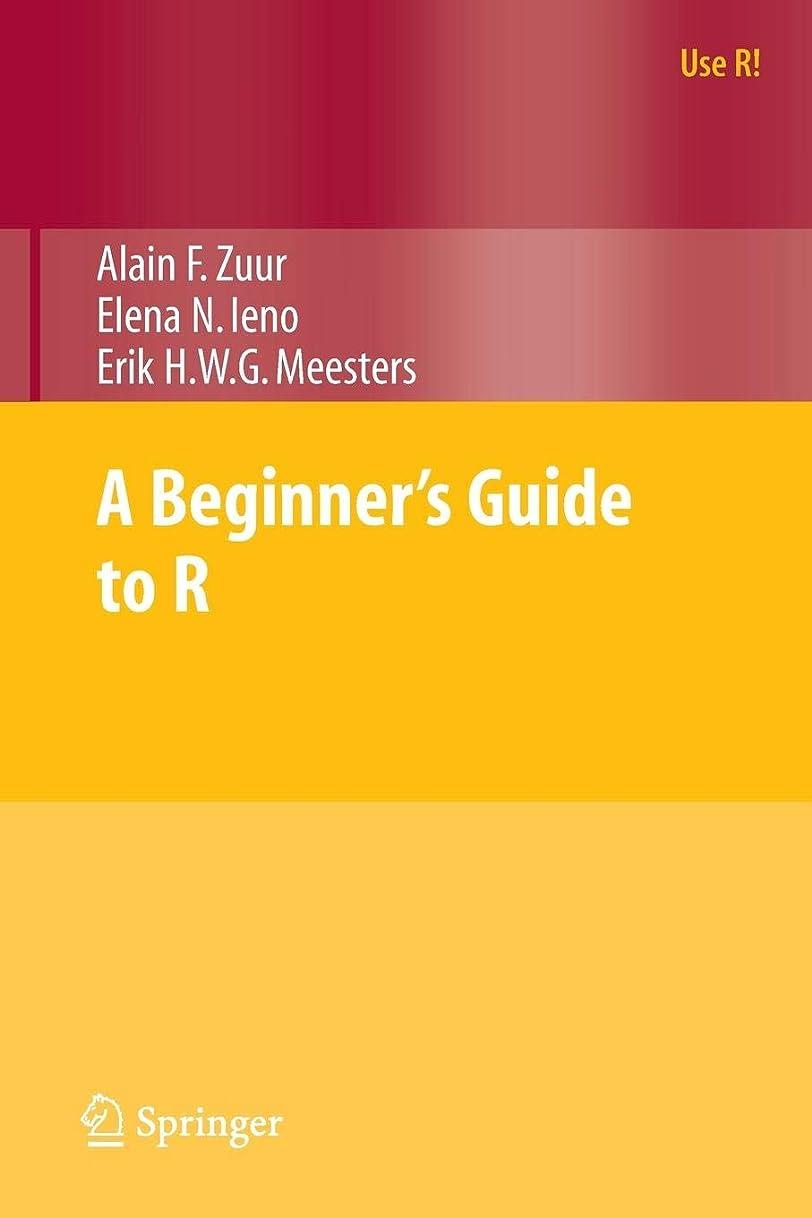 器具簡単な雪A Beginner's Guide to R (Use R!)