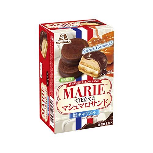 森永製菓 マリーで仕立てたマシュマロサンド塩キャラメル 8個