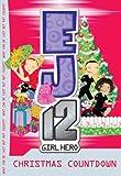 EJ12 Girl Hero 11: Christmas Countdown