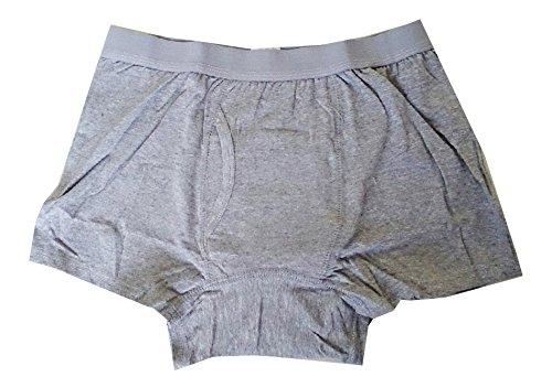 尿漏れパンツ メンズ 快適ボクサーパンツDX L/グレー3枚